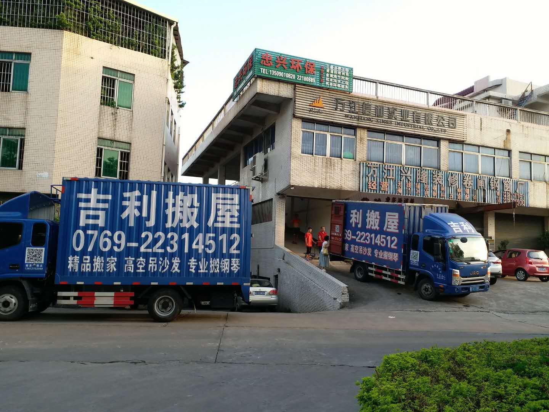 吉利搬运产业发展仍然面临着较大的市场需求约束